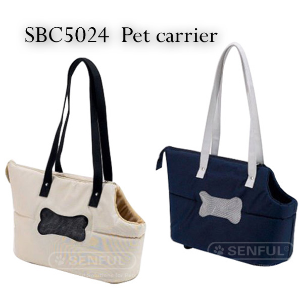 Traveling Dog & Cat Carrier
