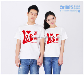 good quality cheap custom t shirts no minimum custom printing t shirt for men
