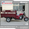 WUXI wholesale market cabin three wheel motorcycle / lifan heavy trike / three wheel covered tricycle on sale
