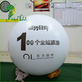 Custom Logo Printed LED Balloons / Advertising LED Inflatable Light / PVC LED Inflatable Balls for Hanging