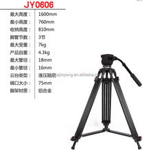 Video tripod Manfrotto compatible professional used Jieyang JY0606A