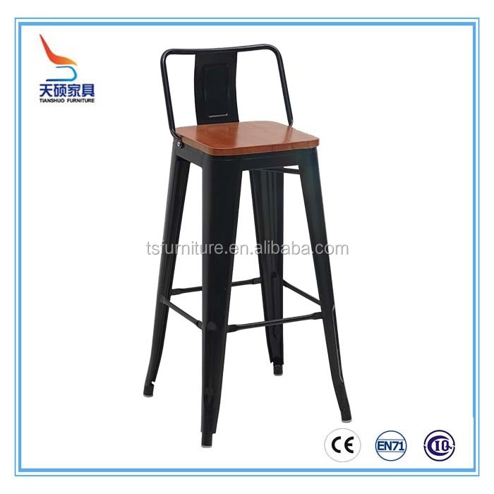 idustrial bar steel stool