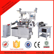 JH-320 high quality One Station sticker Label automaticlabel rotary die cutting machine made in China