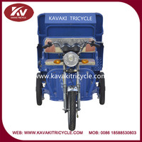 2015 New design low price kavaki brand 650w cheap three wheel electric cargo motorcycle for agriculture