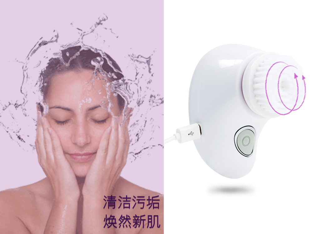 hot sale cheap professiona facial face massager machine skin cleansing brush electric facial cleansing brush