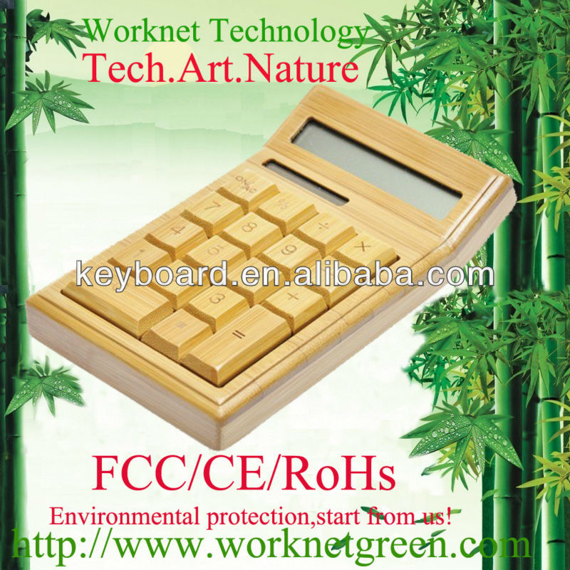 2014 high quality bamboo solar calculator with 12 digits