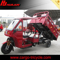 Hydraulic cargo tricycle with roof 200cc/250cc/300cc engine, air or water cooled, 2.2X1.3 cargo box