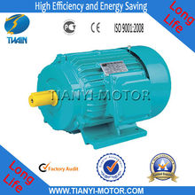 Y90L-2 3HP Small Electric AC Motors