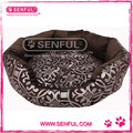 Leopard Pet Bed, High Quality Leopard Pet Bed