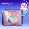 Hot! Hot Selling Free Sanitary Napkin