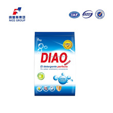 High Detergency DIAO Brand Super Laundry Powder