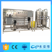 1000LPH Best sale water purification plant cost