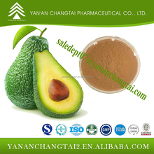 GMP Factory supply ASU Soybean Avocado Powder Piascledine