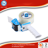 Adhesive Tape48mm50y45mic