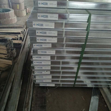 Best Price Formed Structural Perforated Steel Hat Channel