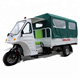 16 Years Factory 1200kg Max Loading 250cc Water Cooled Medical Three Wheel Ambulance Tricycle with Medical box