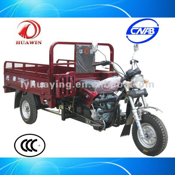 HY125ZH-FY trike scooter 125cc