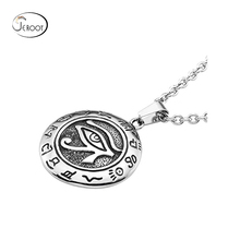 PiercingJ Mens Stainless Steel Tone Egyptian Horus Eye Symbol of Protection Eye Pendant Necklace