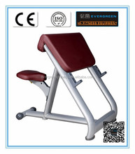 High quality Preacher Curl Gym machine fat burn