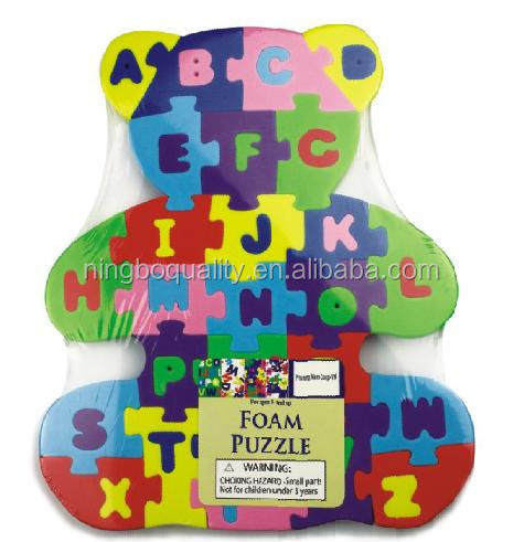 educational toy bear foam jigsaw puzzle