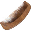 /product-detail/felicare-ts-1012-no-static-nature-wood-comb-green-sandalwood-hair-comb-60490775487.html