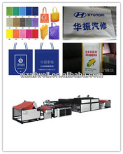 New Technical 4 color 4 station t-shirt screen printing machine