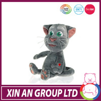 Hot selling battery operated toy cat