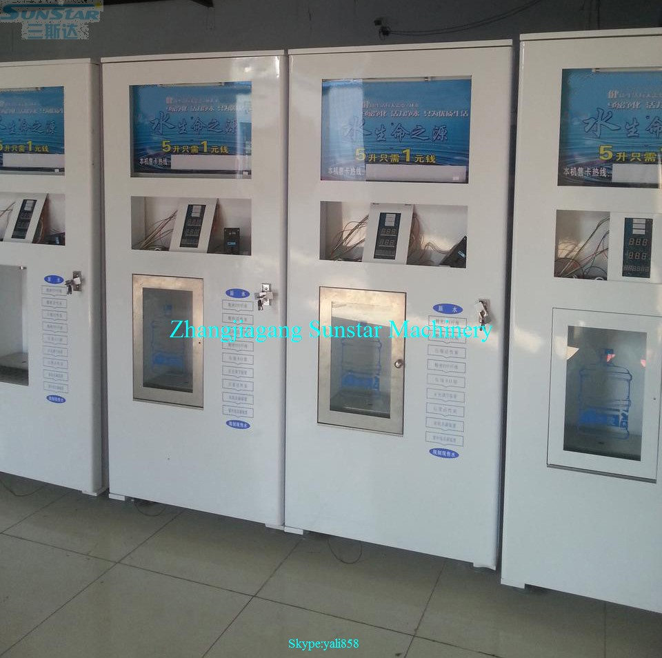 Very popular prepaid cards vending machine IC card coin paper money to get pure drinking water in 24hr