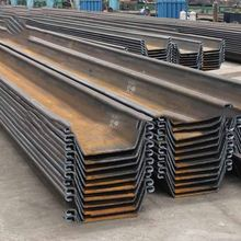 Hot rolled steel sheet pile 400*170 size of sheet pile produced