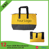 2016 popular FAMA factory best folding fashionable travel bags