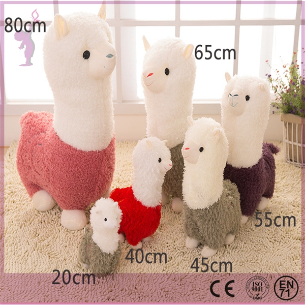 Alibaba Cute alpaca plush toy stuffed animal toy alpaca