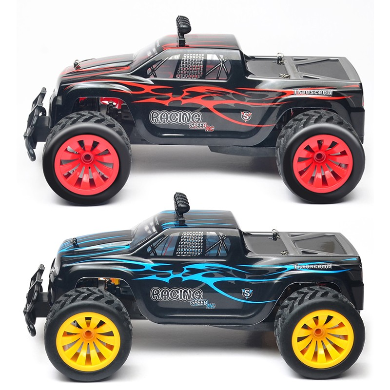 2.4G <strong>1</strong>:16 SUTOTECH powerful toy car rc highspeed motor fast rc car