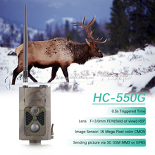 Suntek HC550G 3G WCDMA Waterproof Digital Trail hunting Camera Trap Photo Traps GSM MMS GPRS SMS Trail Camera with 3G MMS
