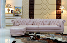 Modern living room leather sofa, pink leather sofa