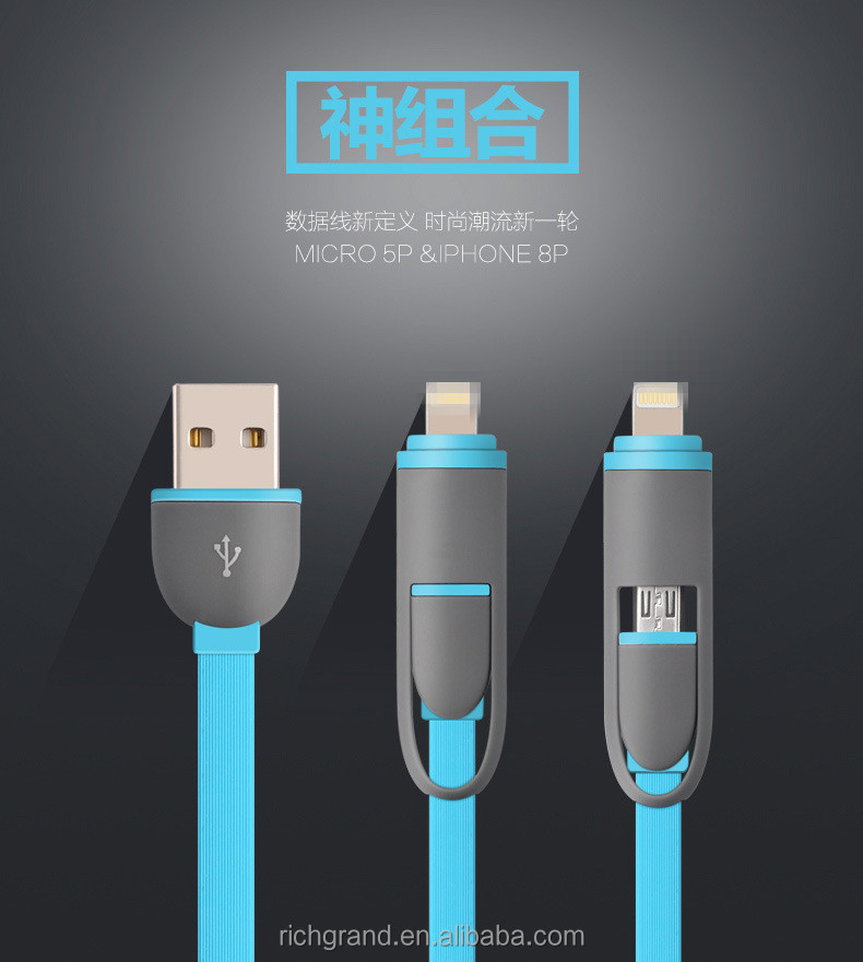 1M 2 in 1 Noodle USB Charging Cable for iPhone Samsung Universal Data Cable