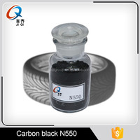 Carbon Black N550 carbon black producers Carbon black MSDS