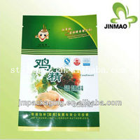 Custom printed plastic bags for packaging chicken essence/spices plastic bag