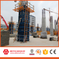 ADTO GROUP Construction Plywood Concrete Wall formwork