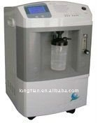 Oxygen Generator/Oxy concentrator