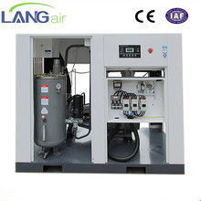 China God Supplier Oilless 250kw Direct Driven Screw Type Industrial air compressor