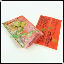 ISO14001 Back Side Sealed Laminated Printing Dumpling Use Frozen Food Packing