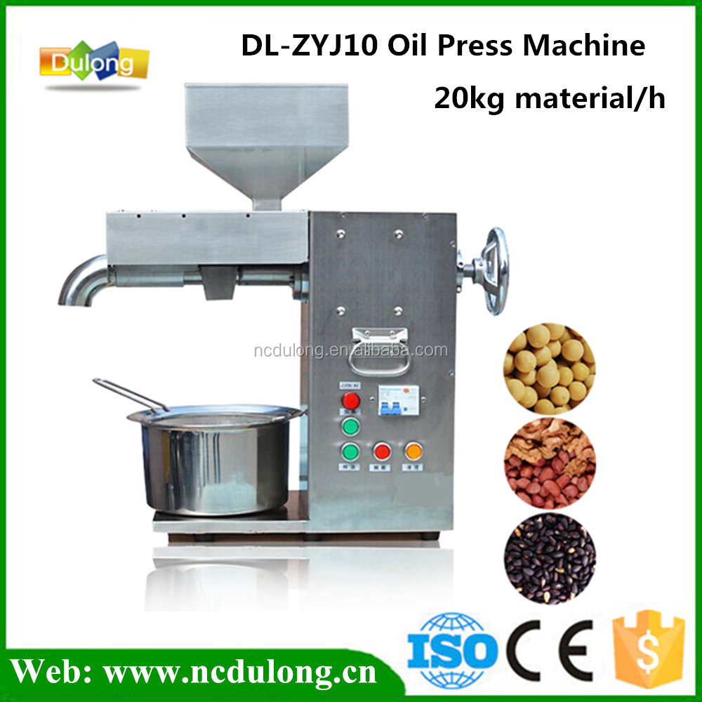 Professional manufacturer screw pumpkin seeds oil press oil expeller price