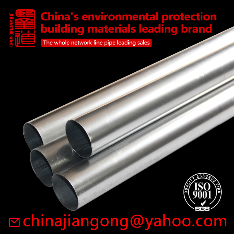 galvanized cable conduit electric pipe