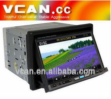VCAN0321 2-DIN 7 Inch High Definition in car dash dvd player with Touch screen
