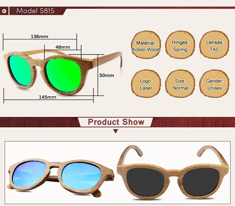 Pas cher et naturel custom bois lunettes de soleil miroir for Objectif miroir 50mm