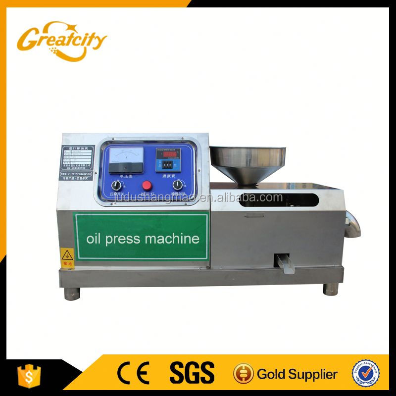 sunflower/black seed press machine / high quality hydraulic coconut oil expeller