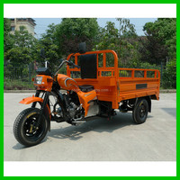 SBDM Three Wheel Cargo Motorcycles / Reverse Trike / Motorized Drift Trike For Sale