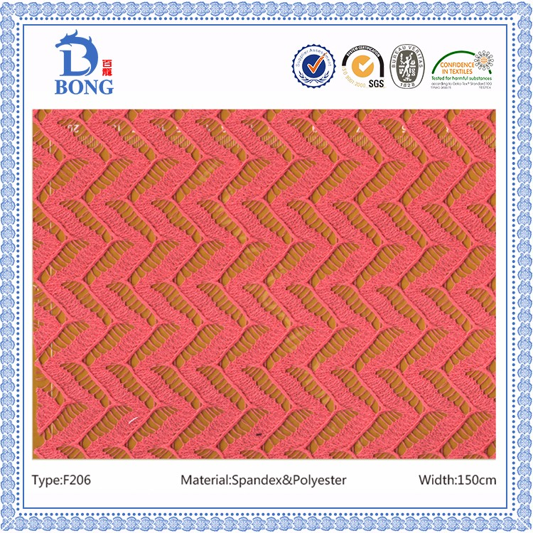 Heavy duty polyester cool mesh lace fabrics