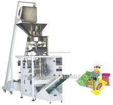 2018 Hot sales full automatic coffee beans/pistachio/rice/seeds weighing packing machine
