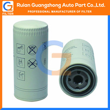 Lubrication Systerm Lube Oil Filter fit for VOLVO 3831236 with cheap price